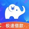 大象分期-水象分期借贷平台