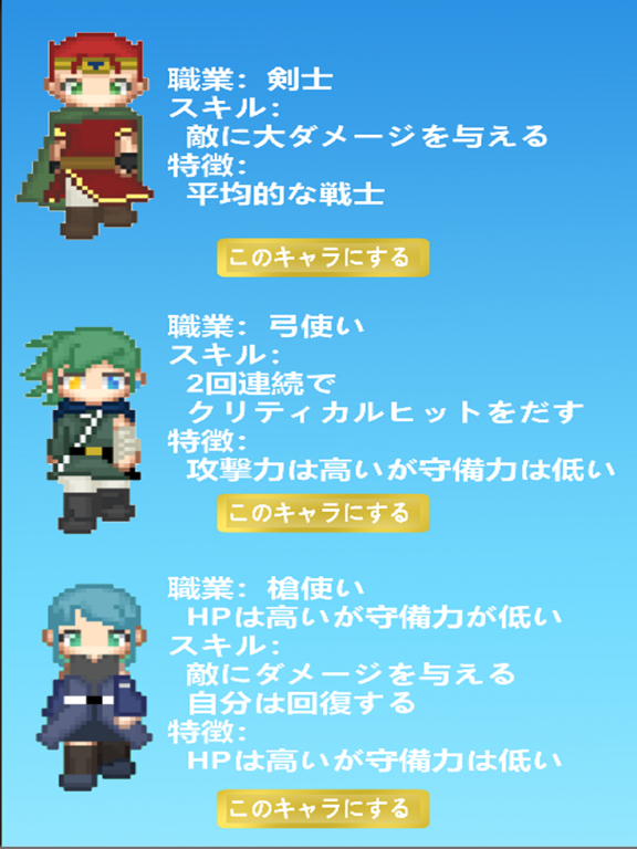 カリュード screenshot 5