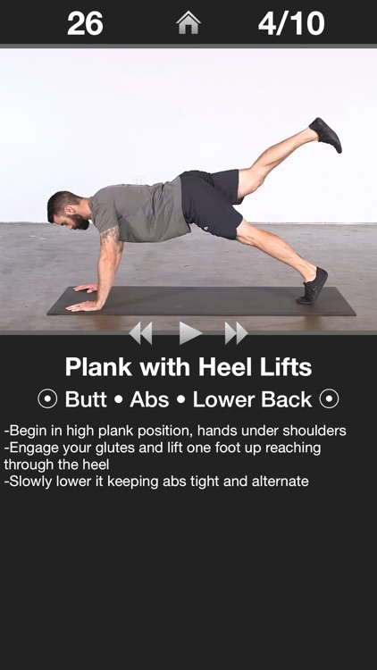 Daily Butt Workout