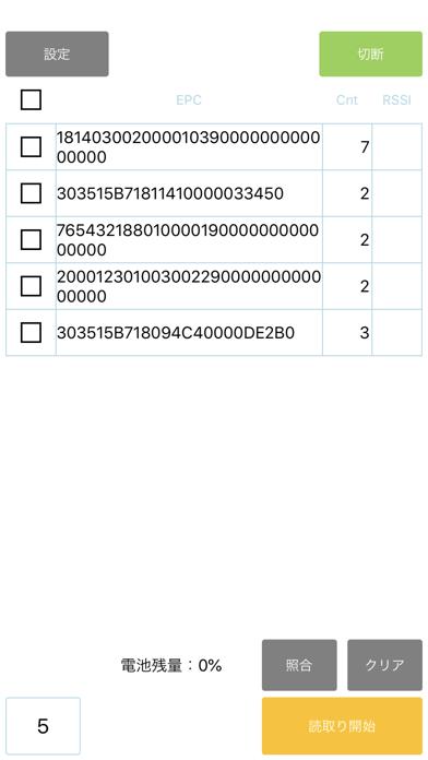 TF RFID Readerのスクリーンショット2