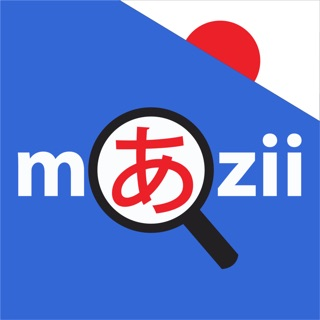 Easy Japanese: News JLPT Dict on the App Store