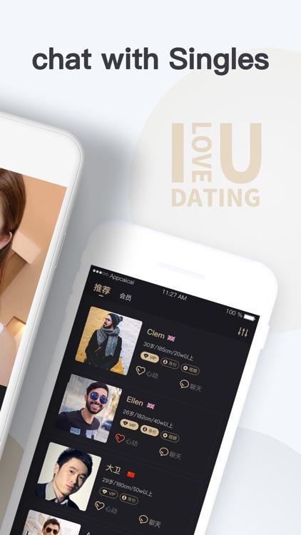 perfecte dating site bericht