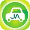 JA共済 くるまのミカタ - iPhoneアプリ