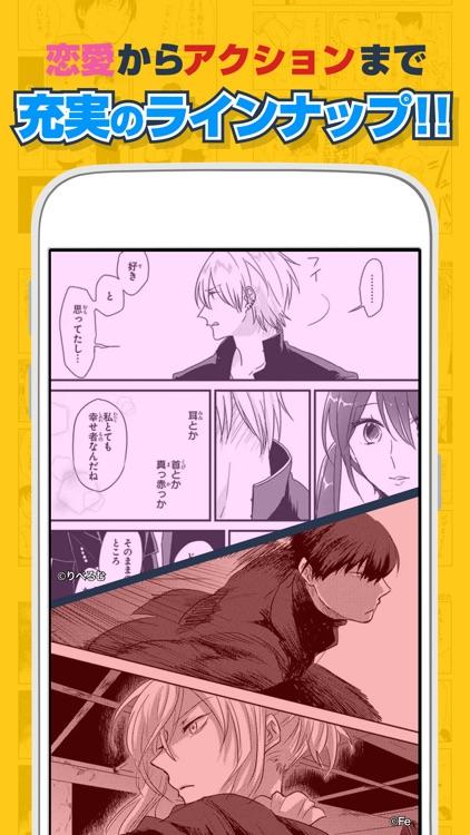 pixivコミック 恋愛漫画/少女マンガ読み放題