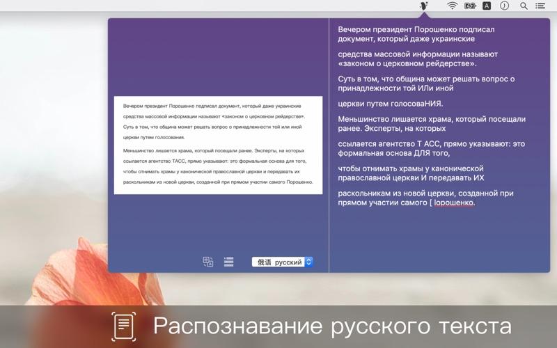 4_Text_Scanner_PDF_Document.jpg