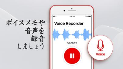 Call recorder - 通話の録音とボイスレコーダー ScreenShot2