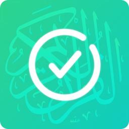 Memorize the Noble Quran