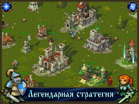 Majesty: Завоевание Севера на iPad