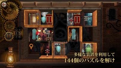 ルームズ:おもちゃ職人の邸宅のおすすめ画像3
