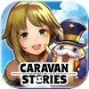 キャラバンストーリーズ - iPhoneアプリ