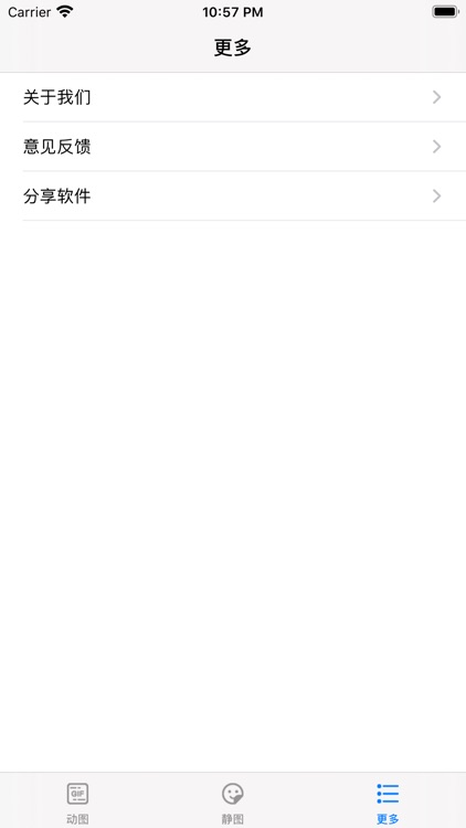 风速外卖管理端STICKERS screenshot-4