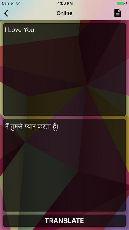 English To Hindi Translator :)