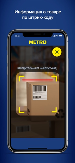 adba530854f App Store  METRO Cash And Carry
