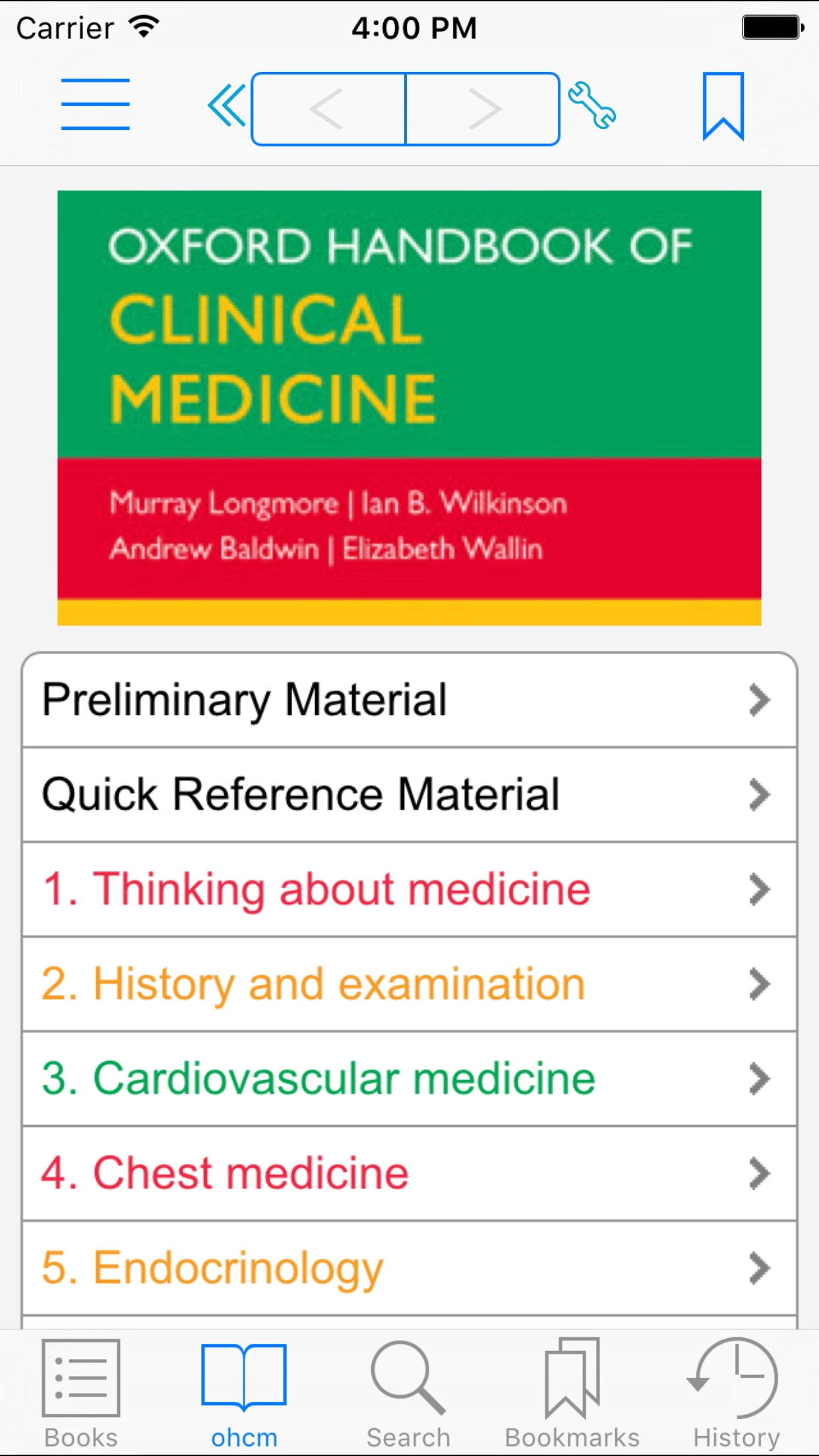 MedHand Mobile Libraries Screenshot