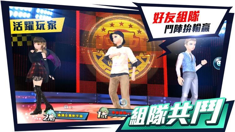 全息射手 screenshot-2