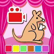 趣味动物动画涂色-可以生成动画小视频的奇妙绘画游戏中文版