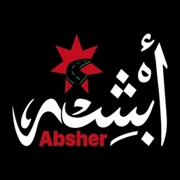 Absher Driver
