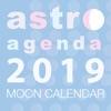 アストロアジェンダ 2019 iPhone / iPad