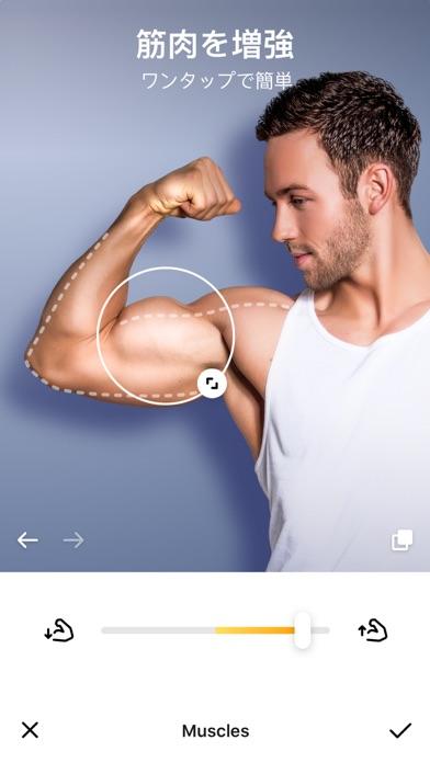 BodyApp - 筋肉 加工 &  腹筋 加工のおすすめ画像5