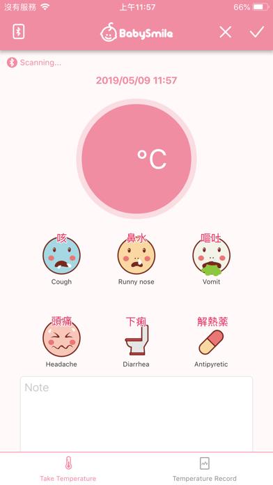 体温くん シースター体温計専用アプリのおすすめ画像3