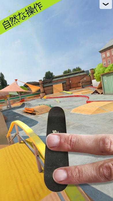 Touchgrind Skate 2のスクリーンショット