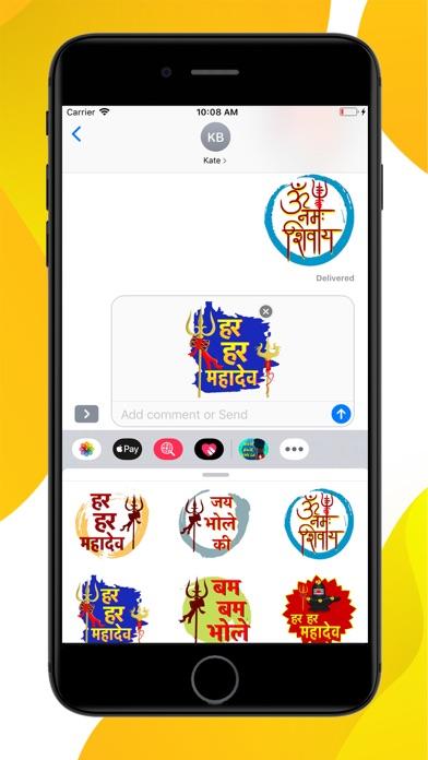 Mahadev Stickers screenshot 3