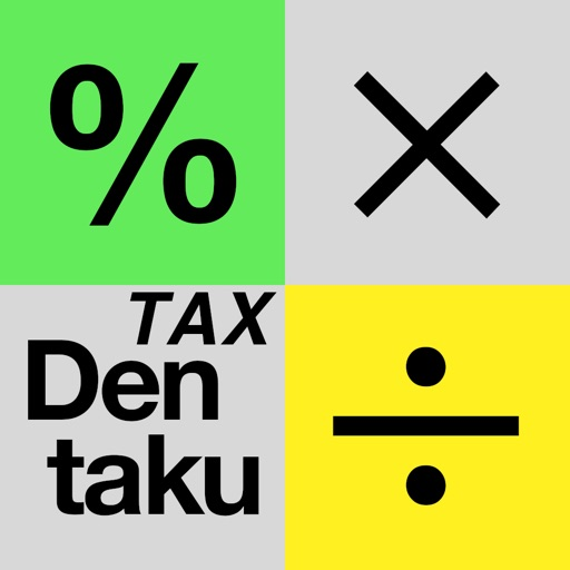 Japan Sales Tax Calculator