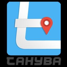 Tahyba