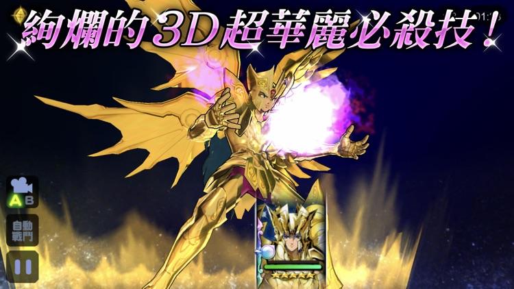 聖鬥士星矢 小宇宙幻想傳 screenshot-3