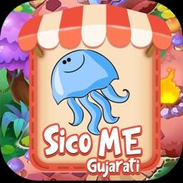Sico ME - Gujarati
