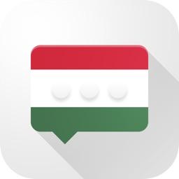 Hungarian Verb Blitz
