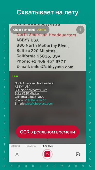 Скриншот №2 к TextGrabber переводчик по фото