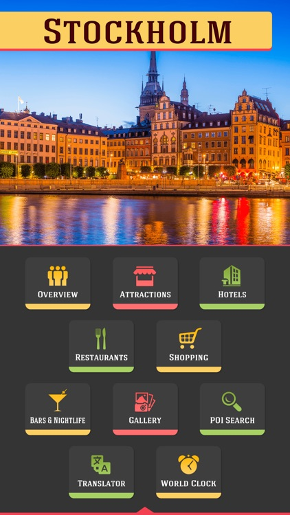Stockholm City Travel Guide