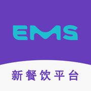 EMS新餐饮平台