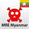MRE Myanmar - iPhoneアプリ