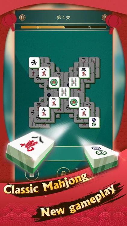 Mahjong Puzzle - Classic Match