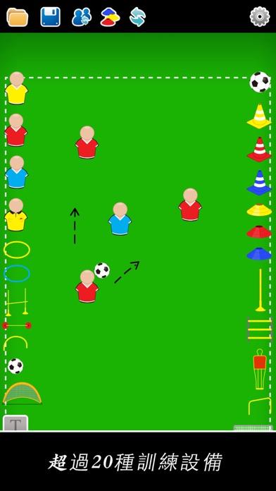 Screenshot for 足球教練戰術板++ in Taiwan App Store