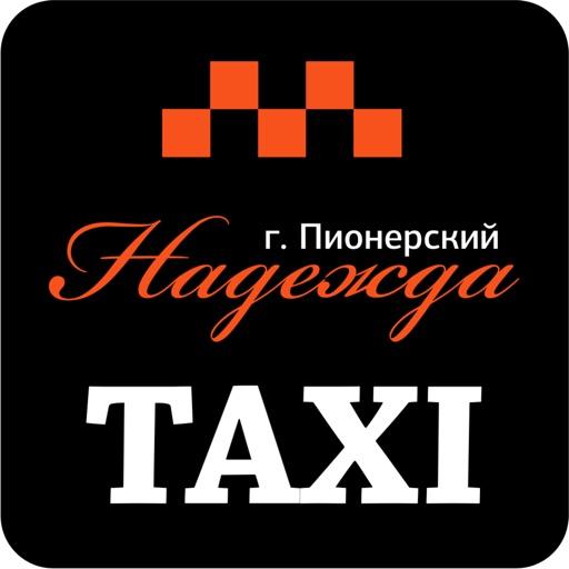"""Такси """" НАДЕЖДА """"-заказ такси"""