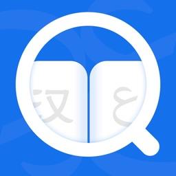 Maani Chinese - Arabic Dict