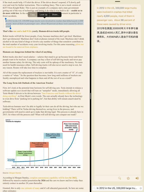 Aurora Dictionary Screenshots