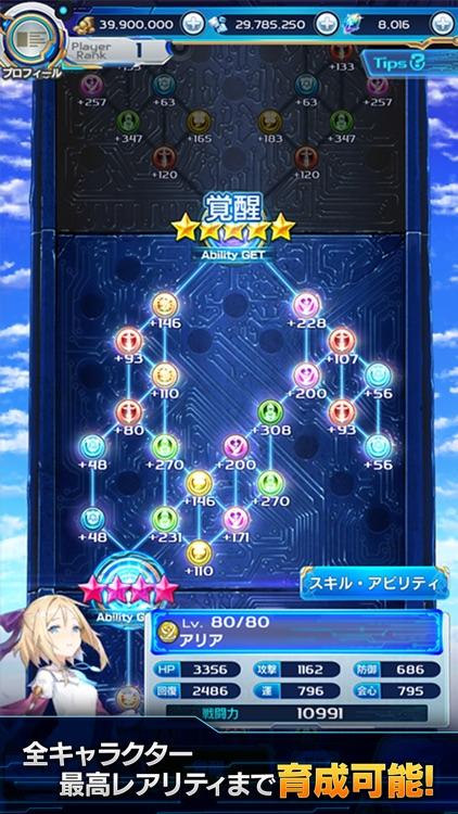 ArkResona -アークレゾナ- screenshot-3
