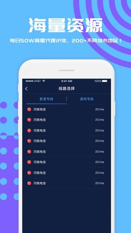 TOCN——海外华人必备游戏加速器
