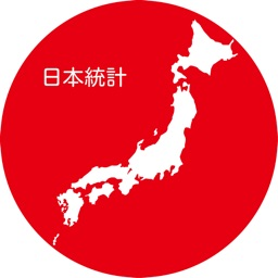 日本統計 文系学生と学ぶ社会統計学 By Hirotaka awa