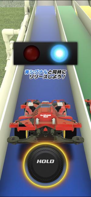 超速 グランプリ 改造