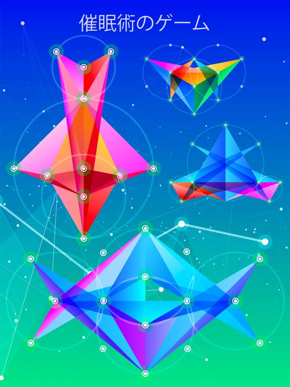 TRIZ  - 神聖幾何学パズルのおすすめ画像9