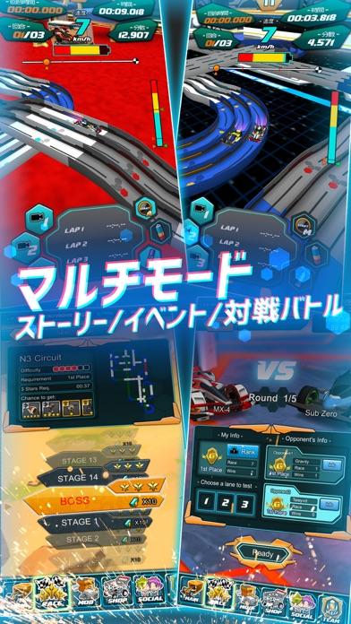 四駆伝説 - Mini 4WDレーシングシミュゲームのおすすめ画像3