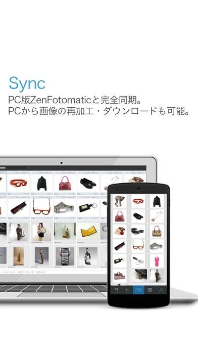 ZenFotomatic CAM 売れる商品画像に自動加工!のスクリーンショット5