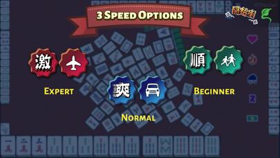 Let's Mahjong screenshot two