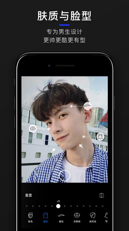 CAM HOMME-Men's Selfie Camera