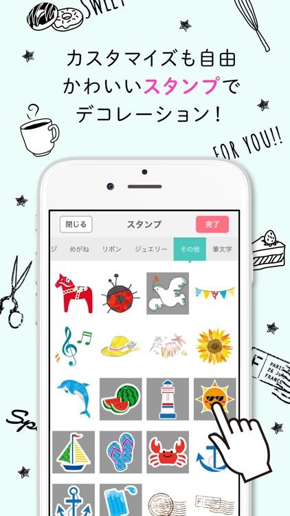 かんたんポスカ – 暑中・残暑見舞いはがき作成アプリ screenshot-3
